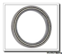 45 mm x 58 mm x 7 mm  Loyal 61809-2RS deep groove ball bearings