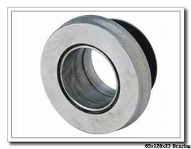 65 mm x 120 mm x 23 mm  NTN 7213CG/GNP4 angular contact ball bearings