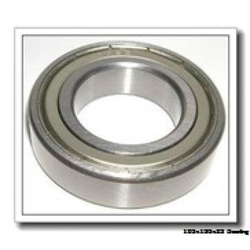 120 mm x 180 mm x 28 mm  NSK 120BER10H angular contact ball bearings