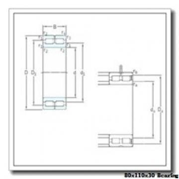 80 mm x 110 mm x 30 mm  IKO NA 4916 needle roller bearings