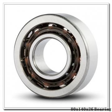 80 mm x 140 mm x 26 mm  NKE 6216-2Z deep groove ball bearings