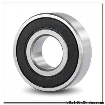 80 mm x 140 mm x 26 mm  Loyal 6216 deep groove ball bearings