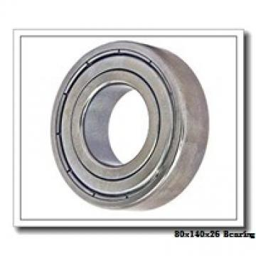 80 mm x 140 mm x 26 mm  ISO NU216 cylindrical roller bearings