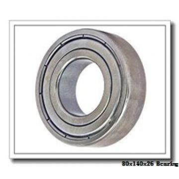 80 mm x 140 mm x 26 mm  NKE 6216-2Z-NR deep groove ball bearings