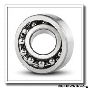 80 mm x 140 mm x 26 mm  NACHI 7216CDF angular contact ball bearings