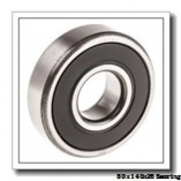 80 mm x 140 mm x 26 mm  NACHI 6216Z deep groove ball bearings