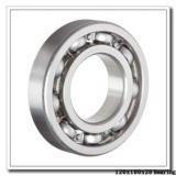 120 mm x 180 mm x 28 mm  KOYO HAR024C angular contact ball bearings