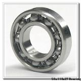 50 mm x 110 mm x 27 mm  SIGMA QJ 310 angular contact ball bearings