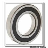 65 mm x 120 mm x 23 mm  NTN 7213BDB angular contact ball bearings