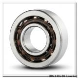 80 mm x 140 mm x 26 mm  ISB 6216-ZZ deep groove ball bearings