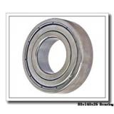 80 mm x 140 mm x 26 mm  Fersa 6216-2RS deep groove ball bearings